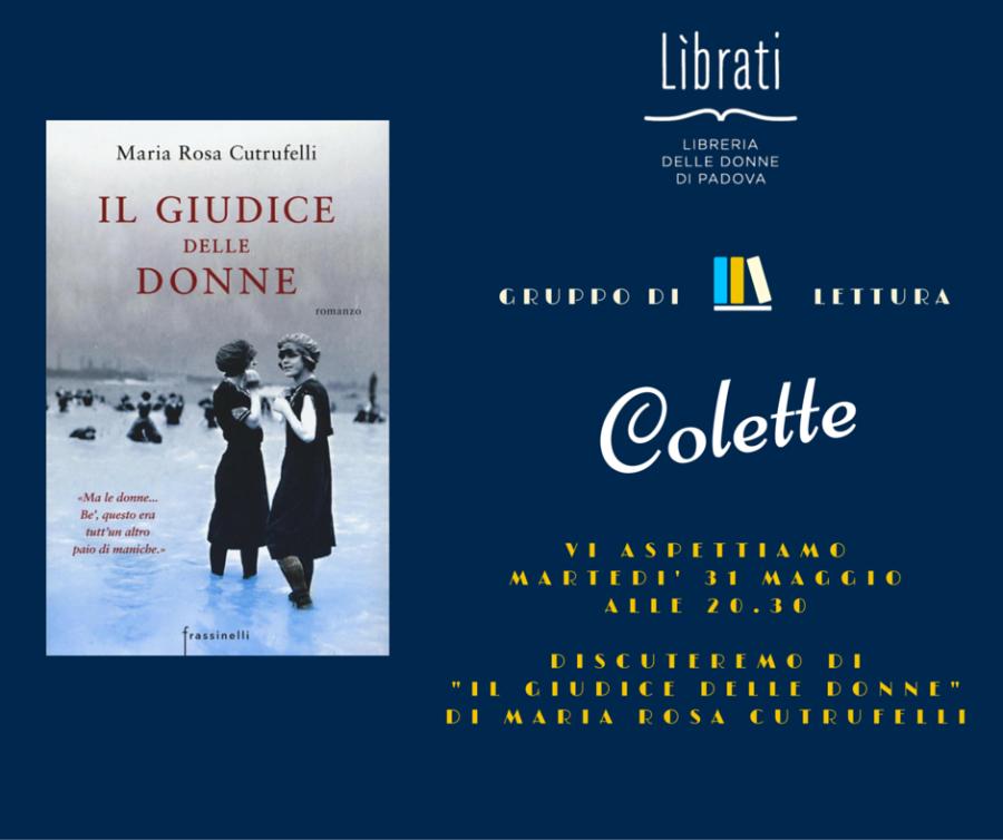 Colette(1)