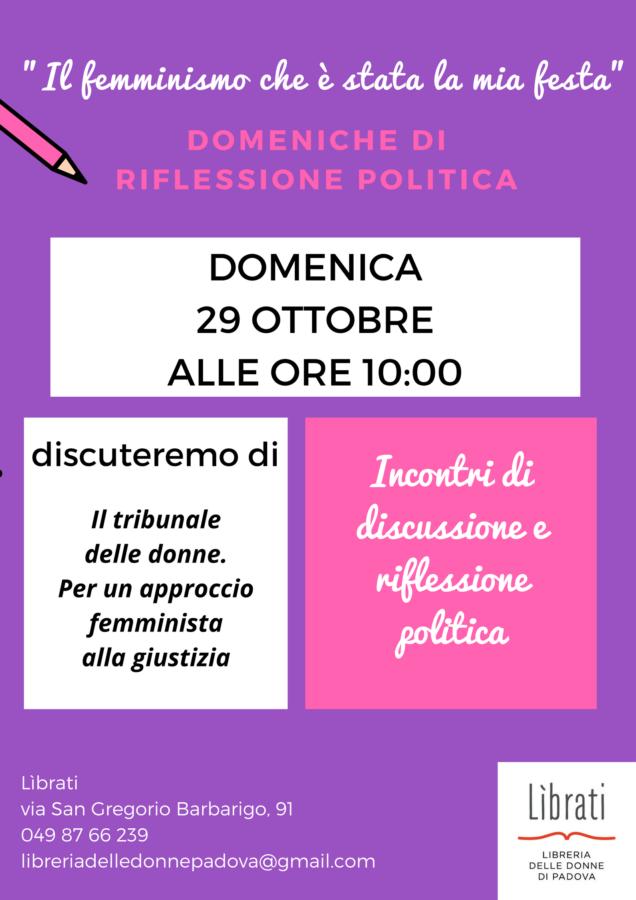 """Gruppo di riflessione politica: """"Il femminismo che è stata la mia festa"""""""