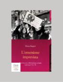 L' EMERSIONE IMPREVISTA. STORIA DEL MOVIMENTO DELLE LESBICHE IN ITALIA